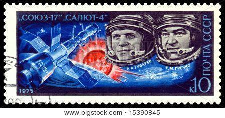 Vintage  Postage Stamp. Astronauts  Gubarev And Grechko.