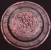 picture of bismillah  - copper dish of 1944 carved in urdu - JPG