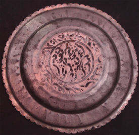 image of bismillah  - copper dish of 1944 carved in urdu - JPG
