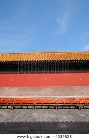Wall Inside Forbidden City Beijing China