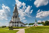 pic of ascension  - Church of the Ascension in Kolomenskoye Moscow Russia - JPG