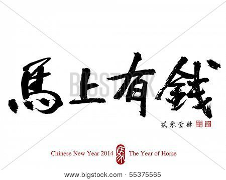 Horse Calligraphy, Chinese New Year 2014. Translation of Calligraphy: Immediate Wealthiness 2014. Translation of Red Stamp: Good Fortune.