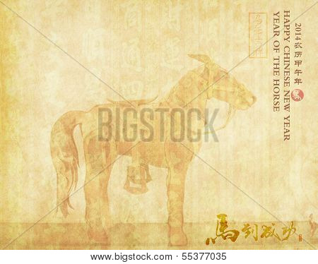 Leather horse souvenir on old paper,Chinese calligraphy. word for