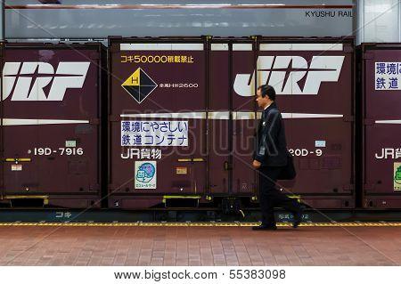 JR Freight in Fukuoka