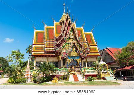 Wat Plai Laem temple at Samui Island, Thailand.