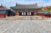 picture of seoul south korea  - Traditional Architecture in Changgyeonggung Palace - JPG