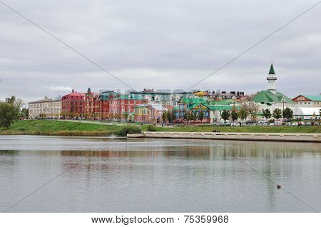 Kazan - October 8: Lower Lake Kaban, street views Shigabetdin Marjani. October 8, 2014 in Kazan