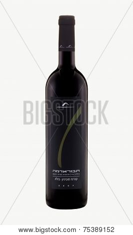 One Bottle Of Dry Red Wine Taboradama Cabernet Sauvignon 2007