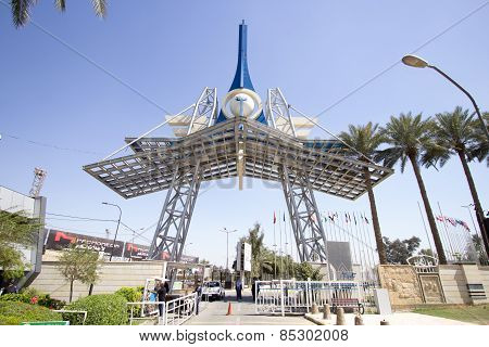 Gate Baghdad international fair