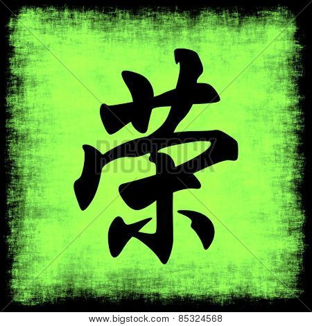 Honor in Chinese Calligraphy Painting with Brush Strokes