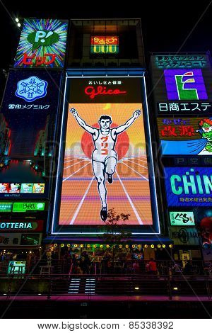 Glico BIllboard in Osaka Japan