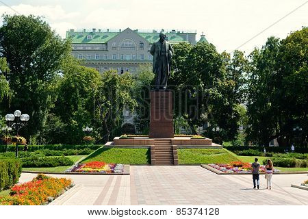 Taras Shevchenko Monument, Kiev