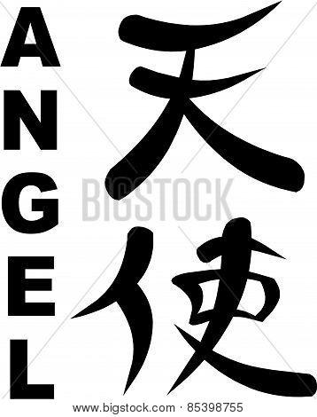 Angel Kanji