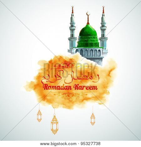 illustration of Ramadan Kareem (Generous Ramadan) greeting