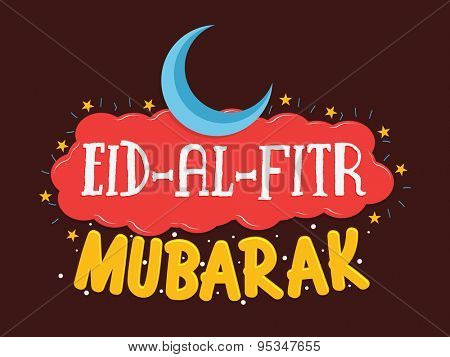 Elegant greeting card design with stylish text Eid-Al-Fitr Mubarak and blue crescent moon on brown background for Islamic famous festival, Eid celebration.