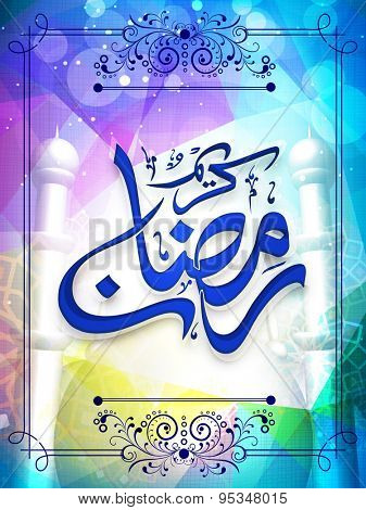 Beautiful greeting card design with blue Arabic Islamic calligraphy of text Ramadan Kareem on shiny mosque silhouetted background for holy month of Muslim community celebration.