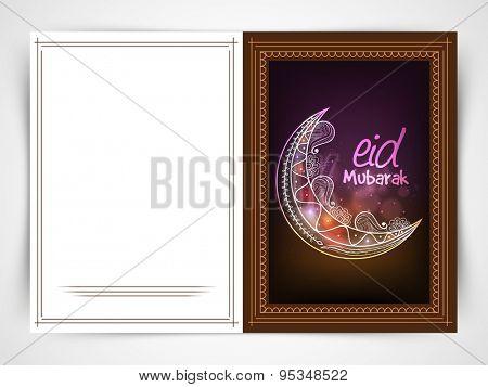 Elegant greeting card design with floral design decorated shiny greeting card for muslim community festival, Eid Mubarak celebration.