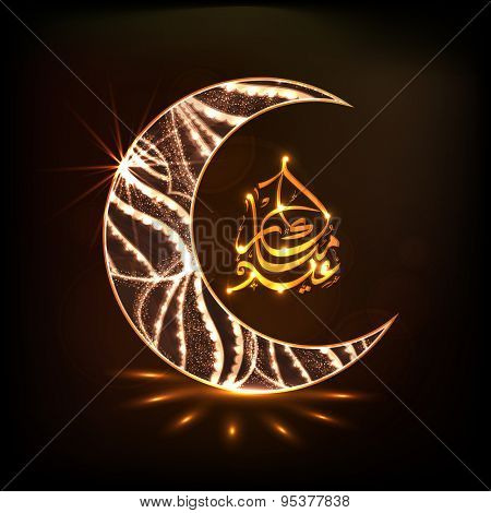 Beautiful glowing crescent moon with golden Arabic Islamic calligraphy of text Eid Mubarak on shiny brown background for Muslim community festival celebration.