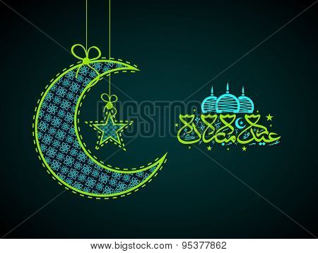 Beautiful floral design decorated hanging crescent moon with star and Arabic Islamic calligraphy of text Eid Mubarak on green background for Muslim community festival celebration.