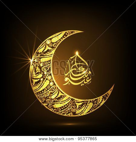 Beautiful floral design decorated golden crescent moon with Arabic Islamic calligraphy of text Eid Mubarak on shiny brown background for Muslim community festival, celebration.