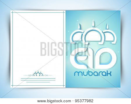 Elegant greeting card with 3D text Eid Mubarak and creative mosque on shiny blue background for muslim community festival celebration.