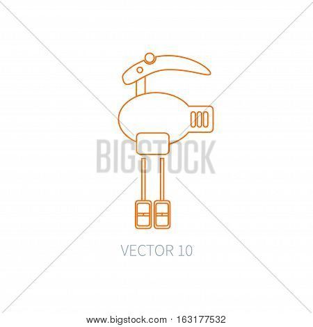 Line flat vector kitchenware icons - mixer. Cutlery tools. Cartoon style. Illustration, element for your design. Equipment for food preparation. Kitchen. Household. Cooking. Cook. Blender.