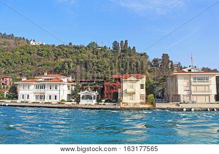 Istanbul Coast Asian side saw from Bosphorus, Turkey