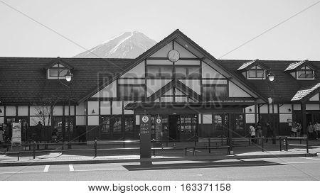 Kawaguchiko Station In Yamanashi, Japan
