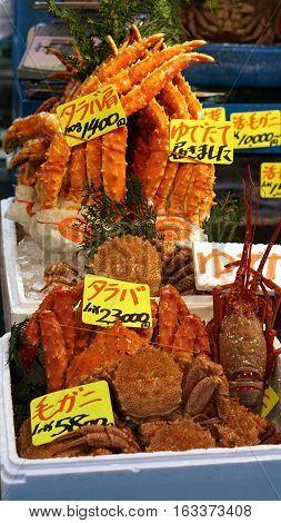 Variety Kind Of Crabs And Shellfish Selling In Tsukiji Fish Market