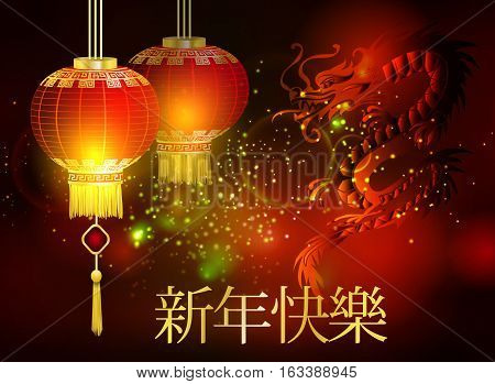 Red Chinese traditional paper lantern. Isolated on abstract background. vector New year dragon Translation for chracters Happy Chinese New Year