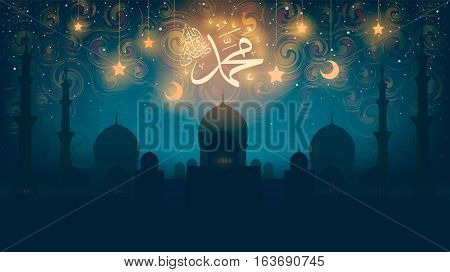 Islam. birthday of the prophet Muhammad peace be upon him - Mawlid An Nabi, the arabic script means
