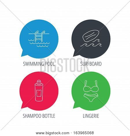 Colored speech bubbles. Surfboard, swimming pool and lingerie icons. Shampoo linear sign. Flat web buttons with linear icons. Vector