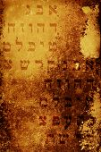 picture of hebrew  - old grunge textured background with hebrew alphabet - JPG