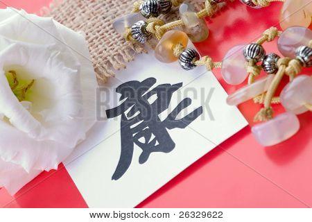 Chinese sign - Health. Idea of alternative medicine.
