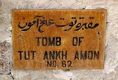 stock photo of ankh  - Tomb Of Tut Ankh Amon in the Valley Of The Kings in Egypt - JPG