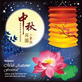 stock photo of mid autumn  - Mid autumn festival background - JPG
