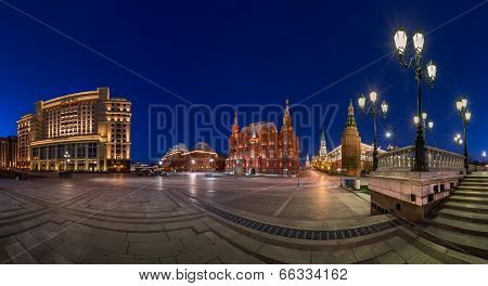 Panorama Of Manege Square And Moscow Kremlin In The Evening, Moscow, Russia