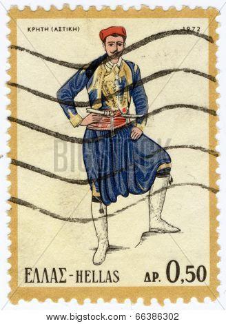 Greek stamps