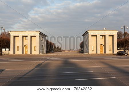 Piskarevskoe Memorial Cemetery. The central entrance. Saint Petersburg. Russia.