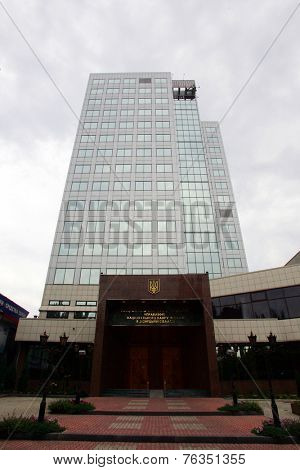 DONETSK, UKRAINE - JULY 15, 2006: An office of the National Bank of Ukraine in Donetsk, Ukraine