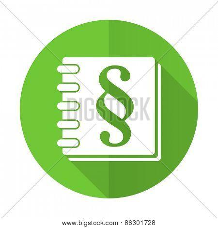 law green flat icon