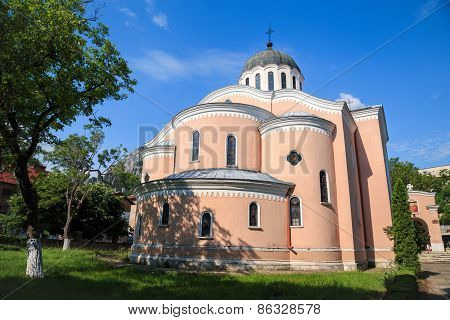 Cathedral Temple Of Holy Apostles, Vratsa, Bulgaria