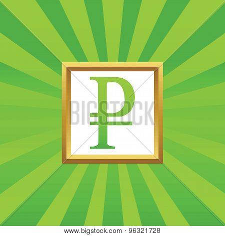 Ruble picture icon