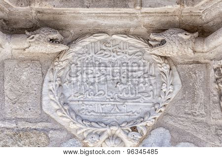 Lerapetra Turkish Mosque Carving