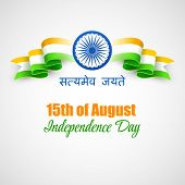 picture of indian independence day  - Creative Indian Independence Day concept - JPG