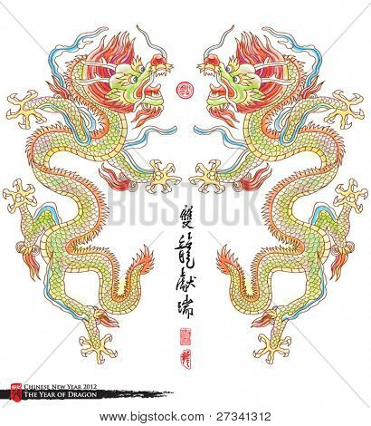 Vector Drawing of Dragon Translation of Calligraphy: Blessing of Double Dragons