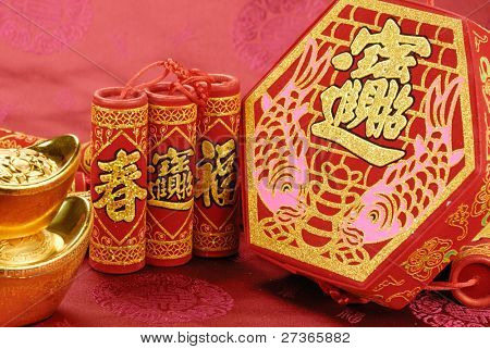 Chinese lunar new year decoration