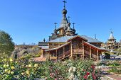 Rose Garden On Front Yard Of Christian Temple Of The Holy Martyr John The Warrior In Novokuznetsk, R poster
