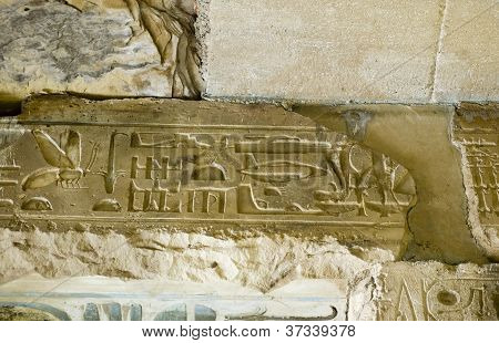 Abydos Helicopter Hieroglyph