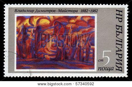 Vladimir Dimitrov, Majstora, Orange Abstract Landscape